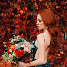 Wedding photographer Yulya Maslova (maslovayulya). Photo of 01.10.2018
