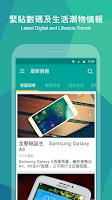 Screenshot of Price香港格價網 -購物, iPrice, 優惠, 定位