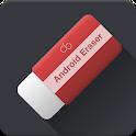 Data Eraser cb icon