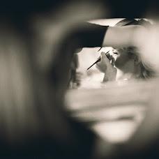 Wedding photographer Aleksandr Karchev (karchevkarchev). Photo of 11.08.2015