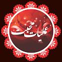 Amliyat Mohabbat Kitab   Mohabbat ke Wazeefy icon