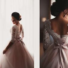 Wedding photographer Elena Batova (HelenaBatova). Photo of 03.11.2016