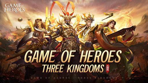Game of Heroes:Three Kingdoms 1.3.4.1 screenshots 1