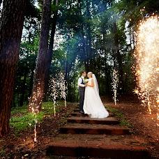 Wedding photographer Alisa Pugacheva (Pugacheva). Photo of 02.08.2018