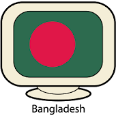 All In One Bangla TV