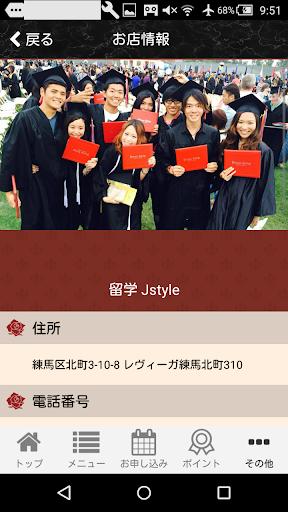 u7559u5b66 Jstyle 2.2.3 Windows u7528 1