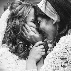 Wedding photographer Konstantin Ushakov (UshakovKostia). Photo of 13.04.2017
