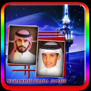 Juz Amma Full|Muhammad Thaha al Junayd - náhled