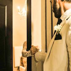 Wedding photographer Carla Bonilla (CarlaBonillaPH). Photo of 21.04.2017