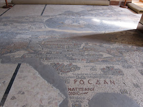 Photo: Inside is a mosaic map of the middle east (north is left; the Mediterranean is in the foreground and the boat center-top is in the middle of the Sea of Galilee)