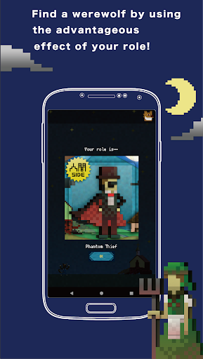 One Night Werewolf for Android apkpoly screenshots 2