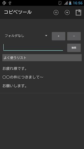 u30b3u30d4u30dau30d5u30a9u30ebu30c0 1.06 Windows u7528 5