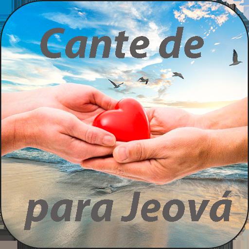 Baixar Cante de Coração para Jeová mais Bíblia Novo Mundo para Android