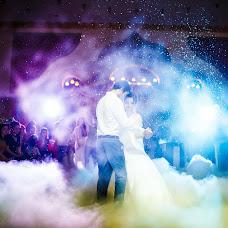 Wedding photographer Kima Car (MamatovKima). Photo of 12.11.2014