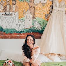 Wedding photographer Nastya Podoprigora (gora). Photo of 05.05.2018