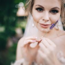 Wedding photographer Marina Ilina (MRouge). Photo of 07.10.2017