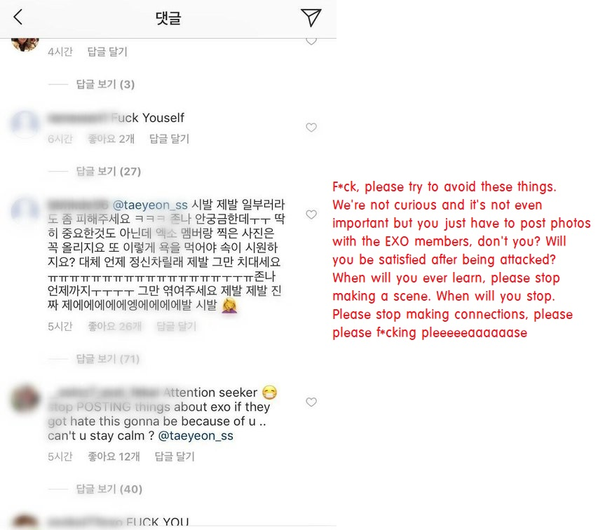 taeyeon-comment-2-translate