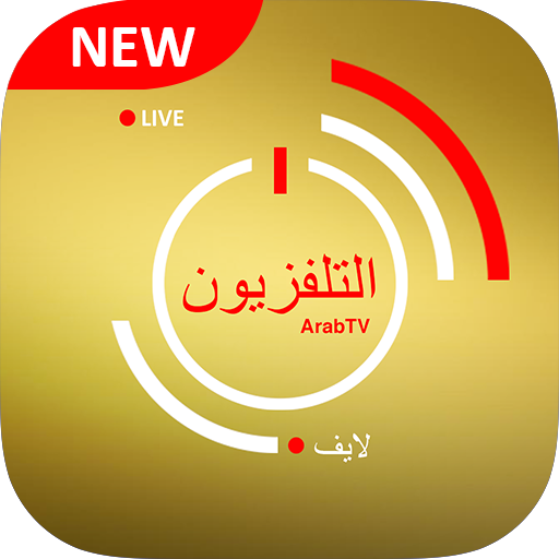 Arab TV Live - Arabic Television Icon