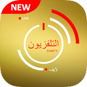 Arab TV Live - Arabic Television