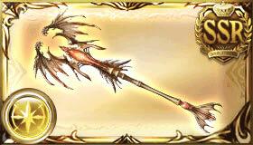 無垢なる竜の杖