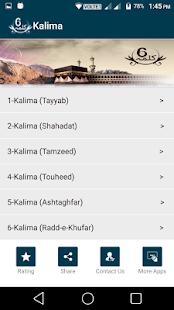 Kalima App - náhled