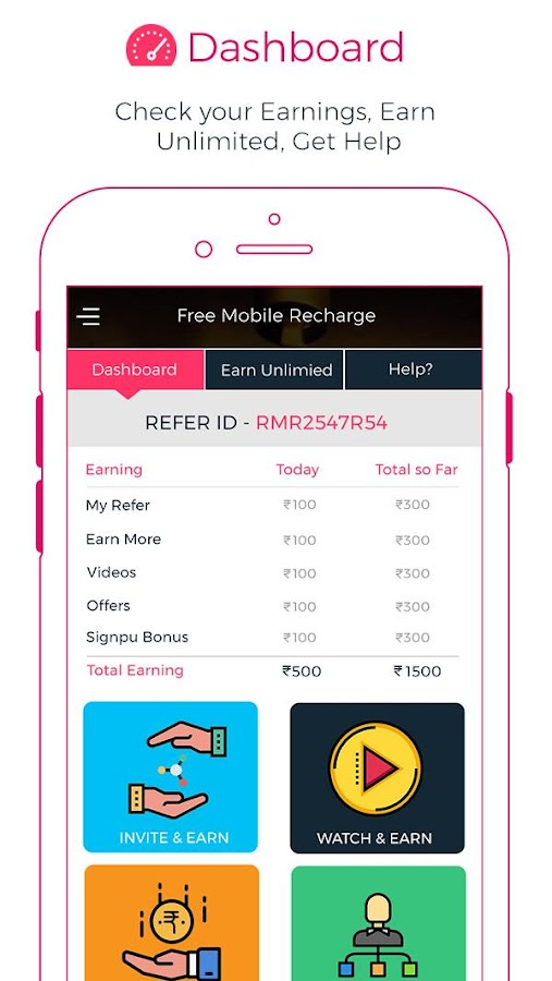 Free Rs.200 Mobile Recharge- screenshot