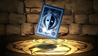 ペルソナ3・ペルソナカード