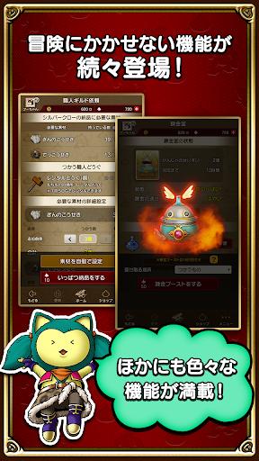 u30c9u30e9u30b4u30f3u30afu30a8u30b9u30c8u2169u3000u5192u967au8005u306eu304au3067u304bu3051u8d85u4fbfu5229u30c4u30fcu30eb screenshots 3