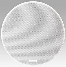 Photo: Krix Atmospherix A20 angled in-ceiling speaker.