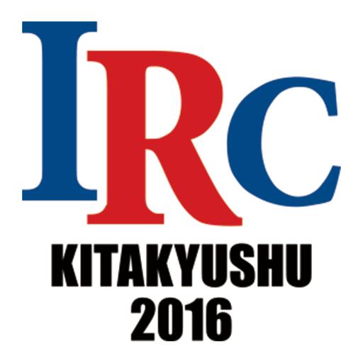 IRC 2016 Kitakyushu 書籍 App LOGO-硬是要APP