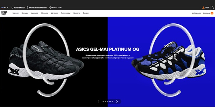 Brandshop-opencart-website