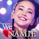 セブンイレブン PRESENTS WE LOVE NAMIE