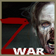 Zombie Trigger Assault (game)