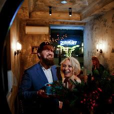 Wedding photographer Natalya Protopopova (NatProtopopova). Photo of 07.12.2017
