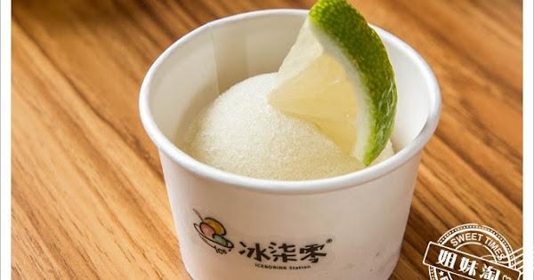 栗壽司(龍華市場內,每日現做賣完為止!)