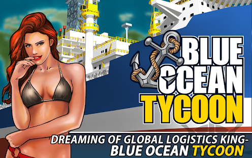 Blue Ocean Tycoon- screenshot thumbnail