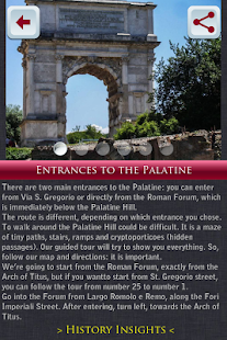 Palatine Tour Guide- screenshot thumbnail
