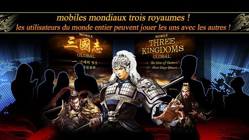 Trois royaumes mondiale  captures d'u00e9cran 2