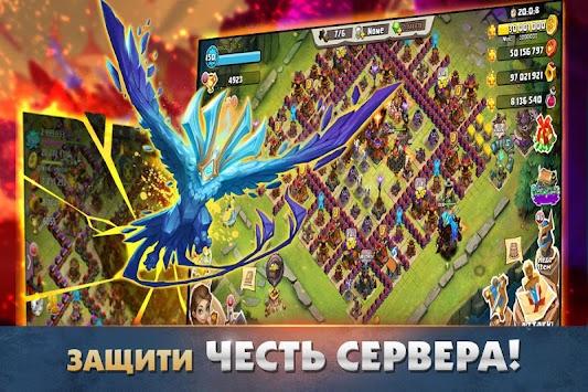 Clash of Lords 2: Битва Легенд apk screenshot
