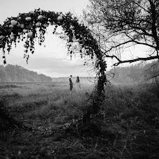 Wedding photographer Andrey Khruckiy (andreykhrutsky). Photo of 06.11.2016