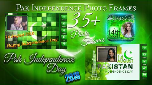 Download Pak IndependenceDay Photo Frames 2018 on PC & Mac