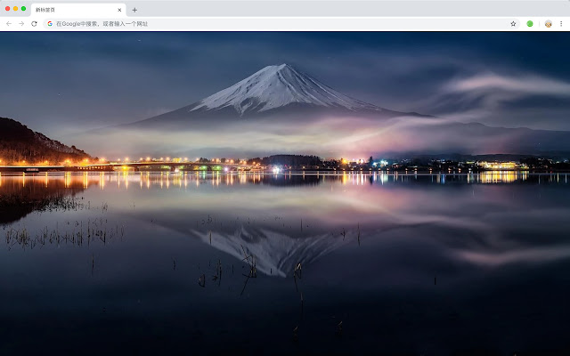 Mount Fuji Japan New Tab