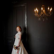 Wedding photographer Elena Koroleva (Foto). Photo of 20.05.2018