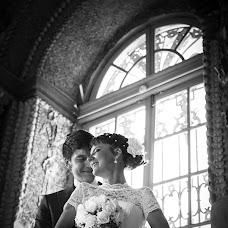 Wedding photographer Galina Ilko (Svojfotograf). Photo of 13.01.2015