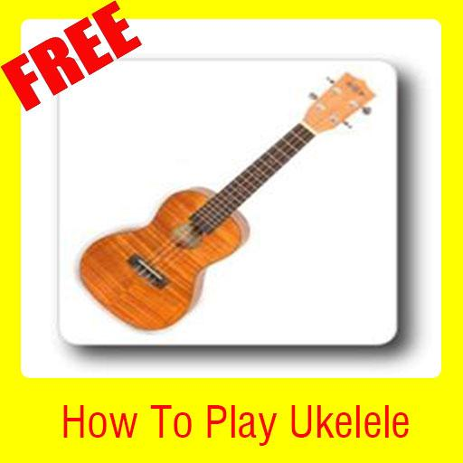 How To Play Ukelele 教育 App LOGO-硬是要APP