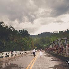 Fotógrafo de casamento Jason Veiga (veigafotografia). Foto de 16.05.2017