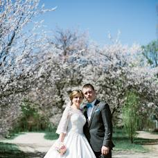 Wedding photographer Sofіya Yakimenko (sophiayakymenko). Photo of 24.04.2018