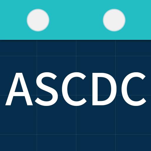 中研院數位文化中心活動訊息 (ASDC News) 新聞 App LOGO-APP開箱王