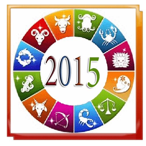توقعات الابراج 2015