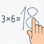 Премиум Multiplication Math Trainer временно бесплатно